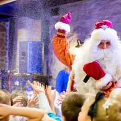 FC Ararat Christmas Gala