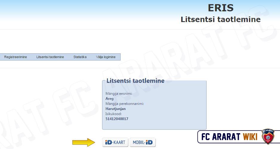 ERIS_litsentsi_taotlemise_kinnitamine