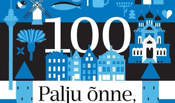 С днем рождения Эстония